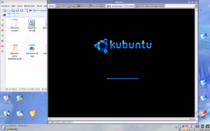VMware Player running Kubuntu 6.10 under Kubuntu 7.04